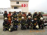 Taichung Fire Bureau Taiwan February 17 2016